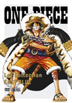 "【送料無料】ONE PIECE Log Collection ""EAST BLUE"
