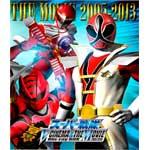 【送料無料】[枚数限定][限定版]スーパー戦隊 V CINEMA&THE MOVIE Blu-ray BOX 2005-2013/特撮(映像)[Blu-ray]【返品種別A】