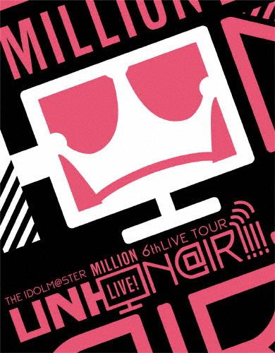 【送料無料】THE IDOLM@STER MILLION LIVE! 6thLIVE TOUR UNI-ON@IR!!!! LIVE Blu-ray Princess STATION @KOBE/アイドルマスター ミリオンライブ![Blu-ray]【返品種別A】