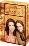 【送料無料】ギルモア・ガールズ〈ファースト・シーズン〉 DVDコレクターズBOX/ローレン・グレアム[DVD]【返品種別A】