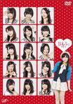 【送料無料】[枚数限定]HaKaTa百貨店 2号館 DVD-BOX 通常版/指原莉乃[DVD]【返品種別A】