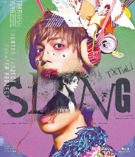 【送料無料】TXT vol.1「SLANG」/有澤樟太郎[Blu-ray]【返品種別A】