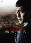 【送料無料】感激時代~闘神の誕生 DVD-BOX1/キム・ヒョンジュン[DVD]【返品種別A】