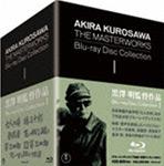 【送料無料】黒澤明監督作品 Collection AKIRA KUROSAWA THE AKIRA MASTERWORKS MASTERWORKS Bru-ray Disc Collection I/黒澤明[Blu-ray]【返品種別A】, オンラインショップフェイス:a936e549 --- data.gd.no