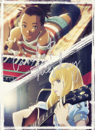 【送料無料】「キャロル&チューズデイ」Blu-ray Disc BOX Vol.1/アニメーション[Blu-ray]【返品種別A】