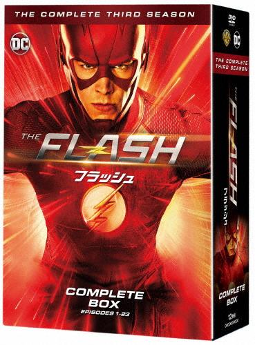 【送料無料】THE FLASH/フラッシュ〈サード・シーズン〉 コンプリート・ボックス/グラント・ガスティン[DVD]【返品種別A】