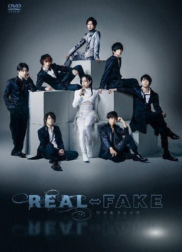 【送料無料】[枚数限定][限定版]【DVD】REAL⇔FAKE 初回限定版/荒牧慶彦[DVD]【返品種別A】