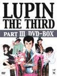 【送料無料】[枚数限定][限定版]LUPIN PARTIII THIRD THE THIRD PARTIII DVD-BOX THE/アニメーション[DVD]【返品種別A】, ヤマガタムラ:996bdb01 --- officewill.xsrv.jp