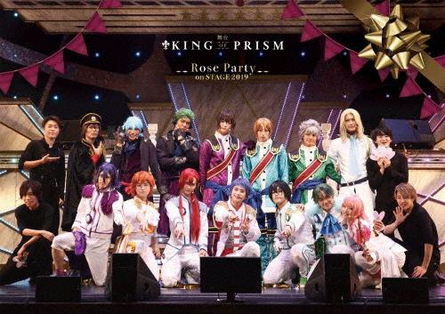 【送料無料】舞台「KING OF PRISM -Rose Party on STAGE 2019-」Blu-ray Disc/橋本祥平[Blu-ray]【返品種別A】