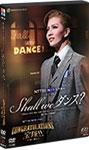【送料無料】『Shall we ダンス?』『CONGRATULATIONS 宝塚!!』/宝塚歌劇団雪組[DVD]【返品種別A】