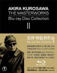 【送料無料】黒澤明監督作品 AKIRA KUROSAWA THE KUROSAWA MASTERWORKS AKIRA Bru-ray Disc THE Collection II/黒澤明[Blu-ray]【返品種別A】, pirarucu online shop:2aabccf9 --- data.gd.no