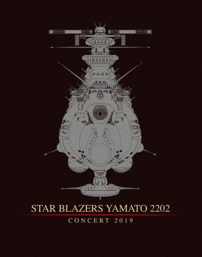 【送料無料】[限定版]「宇宙戦艦ヤマト2202」コンサート2019 Blu-ray(特装限定版)/宮川彬良[Blu-ray]【返品種別A】
