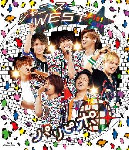 【送料無料】ジャニーズWEST 1st Tour パリピポ(通常盤)/ジャニーズWEST[Blu-ray]【返品種別A】