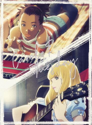 【送料無料】「キャロル&チューズデイ」DVD BOX Vol.1/アニメーション[DVD]【返品種別A】