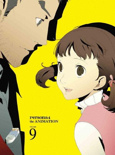 【送料無料】[枚数限定][限定版]ペルソナ4 9(完全生産限定版)/アニメーション[Blu-ray]【返品種別A】