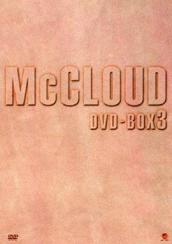 【送料無料】警部マクロード DVD-BOX 3/デニス・ウェーバー[DVD]【返品種別A DVD-BOX】, 薩摩川内市:f420ec62 --- data.gd.no