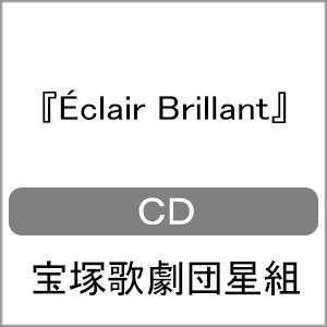 【送料無料】『Eclair Brillant』/宝塚歌劇団星組[CD]【返品種別A】