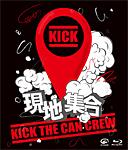 【送料無料】現地集合~武道館ワンマンライブ【Blu-ray】/KICK THE CAN CREW[Blu-ray]【返品種別A】