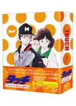 【送料無料】タッチ TVシリーズ Blu-ray BOX2/アニメーション[Blu-ray]【返品種別A】