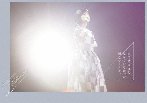 【送料無料】[枚数限定][限定版]乃木坂46 2nd YEAR BIRTHDAY LIVE 2014.2.22 YOKOHAMA ARENA(完全生産限定盤)/乃木坂46[DVD]【返品種別A】