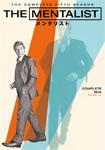 【送料無料】THE MENTALIST/メンタリスト〈フィフス・シーズン〉 コンプリート・ボックス/サイモン・ベイカー[DVD]【返品種別A】