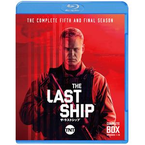 【送料無料】ザ・ラストシップ〈ファイナル・シーズン〉 ブルーレイ コンプリート・ボックス/エリック・デイン[Blu-ray]【返品種別A】