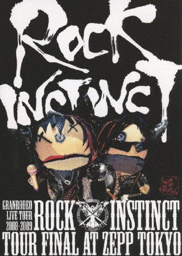 【送料無料】GRANRODEO LIVE TOUR 2008-2009 ROCK INSTINCT/GRANRODEO[DVD]【返品種別A】