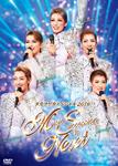 【送料無料】タカラヅカスペシャル2016 ~Music Succession to Next~【DVD】/宝塚歌劇団[DVD]【返品種別A】
