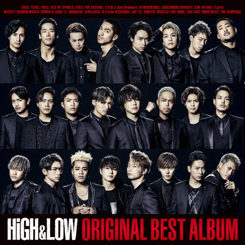 【送料無料】HiGH & LOW ORIGINAL BEST ALBUM(DVD付)/オムニバス[CD+DVD]【返品種別A】