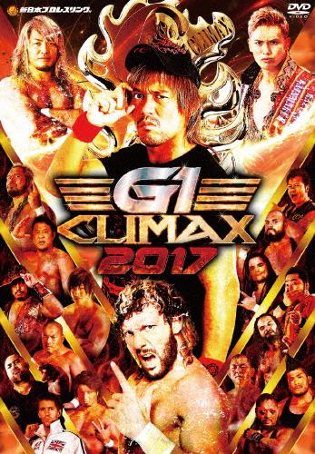 【送料無料】G1 CLIMAX2017/プロレス[DVD]【返品種別A】