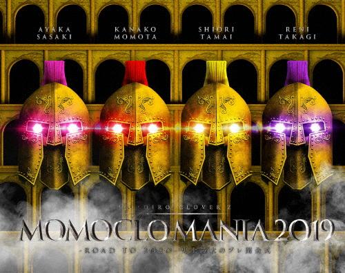 【送料無料】MomocloMania2019-Road to 2020-史上最大のプレ開会式 LIVE Blu-ray/ももいろクローバーZ[Blu-ray]【返品種別A】
