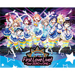 【送料無料】ラブライブ!サンシャイン!! Aqours First LoveLive! ~Step! ZERO to ONE~ Blu-ray Memorial BOX/Aqours[Blu-ray]【返品種別A】