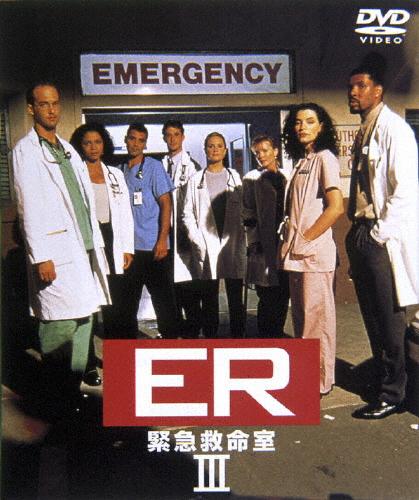 枚数限定 ER緊急救命室〈サード〉 セット1 アンソニー 人気の製品 返品種別A エドワーズ 驚きの値段 DVD