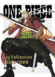 "【送料無料】ONE PIECE Log Collection ""LOGUE TOWN"