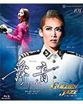 【送料無料】『舞音―MANON―』『GOLDEN JAZZ』/宝塚歌劇団月組[Blu-ray]【返品種別A】