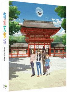 【送料無料】有頂天家族 Blu-ray Box/アニメーション[Blu-ray]【返品種別A】