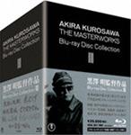 【送料無料】黒澤明監督作品 AKIRA KUROSAWA MASTERWORKS THE AKIRA MASTERWORKS Bru-ray Disc Collection Disc III/黒澤明[Blu-ray]【返品種別A】, 知念村:998bae24 --- data.gd.no