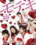 【送料無料】モテキ Blu-ray BOX/森山未來[Blu-ray]【返品種別A】