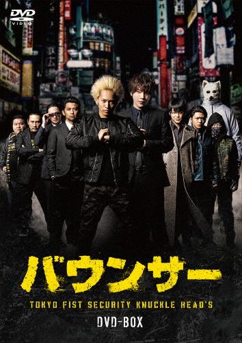 【送料無料】バウンサー/平埜生成,ユナク(超新星)[DVD]【返品種別A】