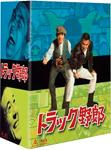 【送料無料】[枚数限定][限定版]トラック野郎 Blu-ray BOX 2/菅原文太[Blu-ray]【返品種別A】