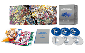 【送料無料】戦姫絶唱シンフォギアGX Blu-ray BOX/アニメーション[Blu-ray]【返品種別A】