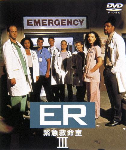 枚数限定 期間限定の激安セール ER緊急救命室〈サード〉 セット2 アンソニー 返品種別A エドワーズ DVD 店舗