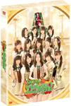 【送料無料】[枚数限定][限定版]SKE48 エビカルチョ!DVD-BOX(初回生産限定)/SKE48[DVD]【返品種別A】