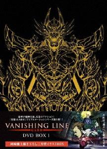 【送料無料】牙狼<GARO>-VANISHING LINE- DVD BOX 1/アニメーション[DVD]【返品種別A】