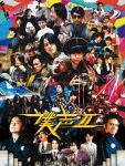 【送料無料】セカイ系バラエティ 僕声シーズン2 DVD-BOX/バラエティ[DVD]【返品種別A】