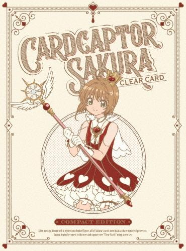 【送料無料】カードキャプターさくら クリアカード編 Compact Edition/アニメーション[Blu-ray]【返品種別A】
