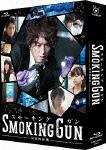 【送料無料】SMOKING GUN ~決定的証拠~ Blu-ray BOX/香取慎吾[Blu-ray]【返品種別A】