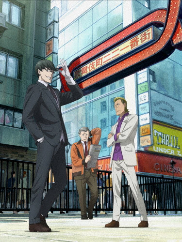 【送料無料】歌舞伎町シャーロック Blu-ray BOX 第2巻/アニメーション[Blu-ray]【返品種別A】