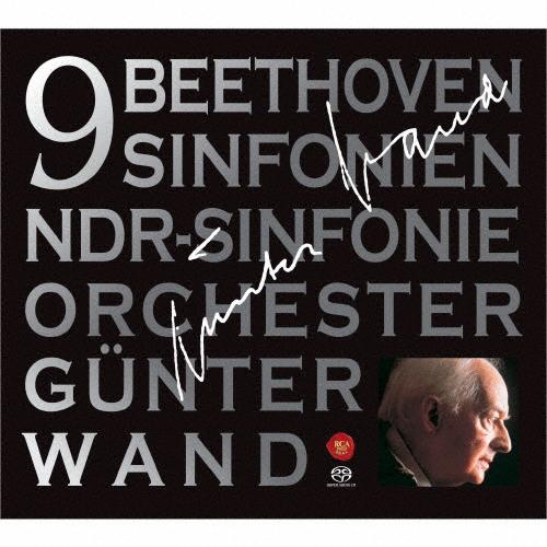 【送料無料】[枚数限定][限定盤]ベートーヴェン:交響曲全集/ギュンター・ヴァント,北ドイツ放送交響楽団[SACD]【返品種別B】