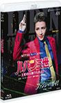 【送料無料】『ルパン三世 ―王妃の首飾りを追え!―』『ファンシー・ガイ』/宝塚歌劇団雪組[Blu-ray]【返品種別A】